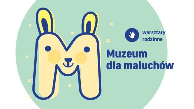 Praskie podwórko | Muzeum dla maluchów
