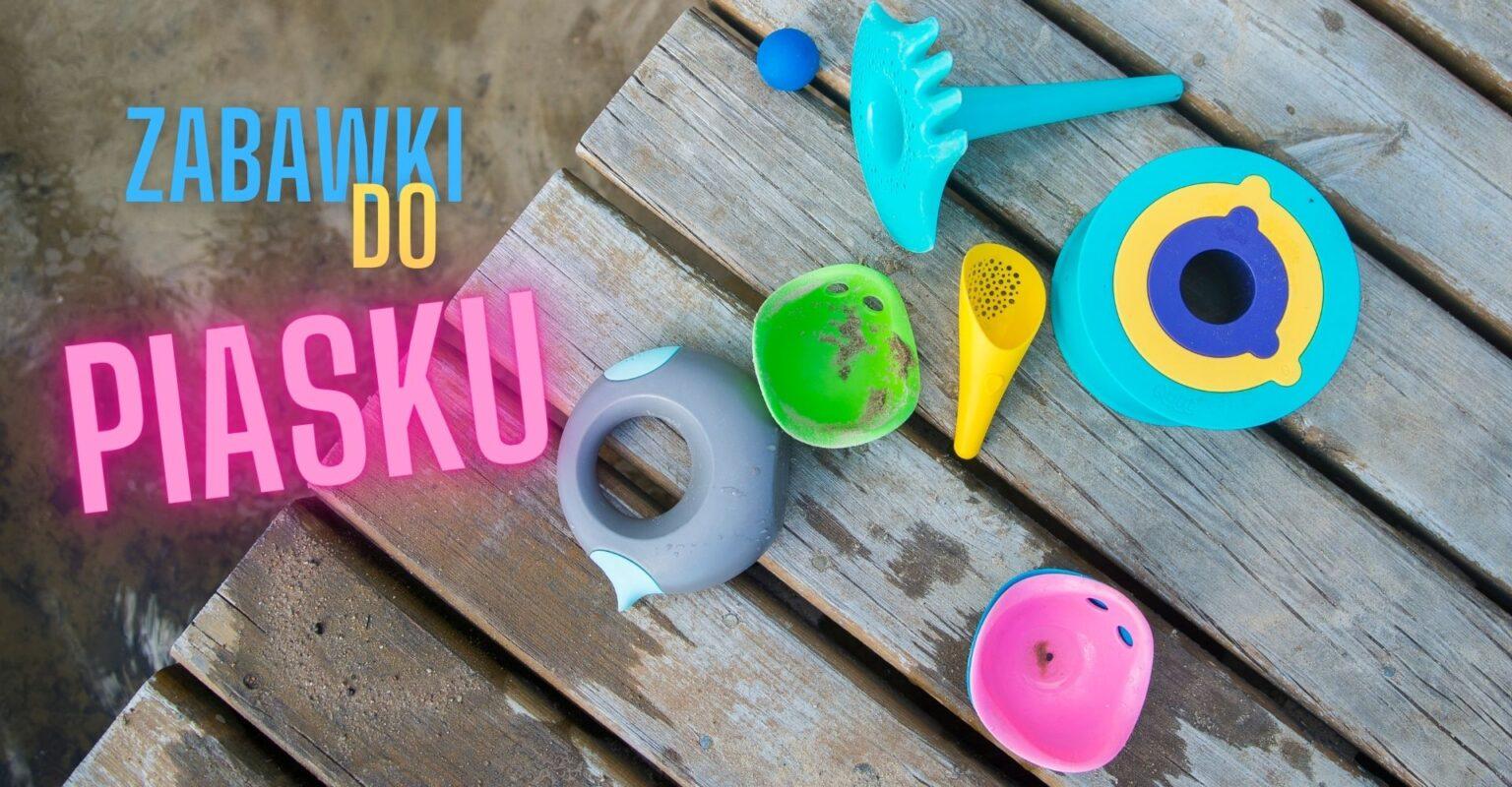 Zabawki do ogrodu - dobra zabawa dla dzieci.